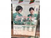 セブン-イレブン 福岡平尾山荘通り店