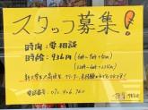 セブンイレブン 貝塚麻生中店