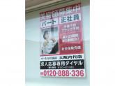 ヘアースタジオIWASAKI(イワサキ) 大阪内代店