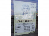 Hiyori Coffee(ヒヨリ コーヒー) りんくうシークル店