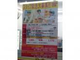 デイリ-ヤマザキ 枚方杉1丁目店