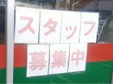 HARD・OFF(ハードオフ) 東大和店
