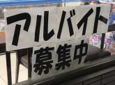 ローソン 神戸有野中町三丁目店