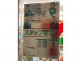 セブン-イレブン 小平一橋学園駅前店