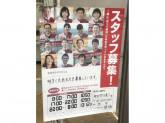 セブン-イレブン 神田すずらん通り店