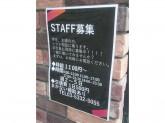 KUISHINBO(くいしんぼ) 新大久保店