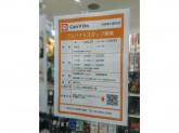 Can Do(キャンドゥ) 池袋東口駅前店