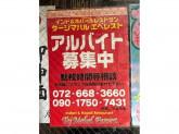 ナマステタージマハル 丸太町店