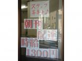 東京新聞 船堀一之江販売店