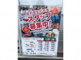 セブン-イレブン 名古屋如意店