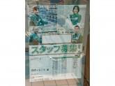 セブン-イレブン 豊島東池袋5丁目店