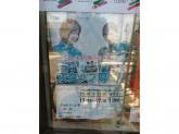 セブン-イレブン 江戸川春江町5丁目店