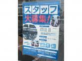 セブン-イレブン 長泉南店