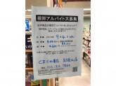 くまざわ書店 名古屋北店