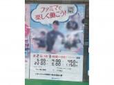 ファミリーマート TKS桶川駅前店