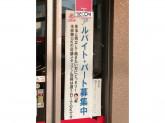 シモダディスカウントセンター 中央店