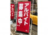 ESSO (株)鬼頭石油 黒川SS