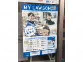 ローソン・スリーエフ 笹塚三丁目店