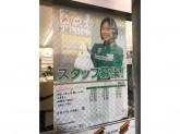 セブン-イレブン 笹塚二丁目10号通り店