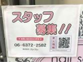 nail salon SyiSyi(シシュ) 西梅田店