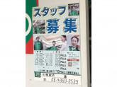 ローソンストア100 杭瀬駅前店
