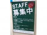 Cafe&Lounge SHAVA LIVA(シャバリバ)