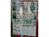 セブン-イレブン 新潟駅CoCoLo西館店