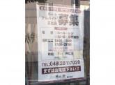 赤兵衛 鳩ヶ谷店