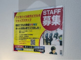 Y!mobile(ワイモバイル) 枚方ビオルネ店