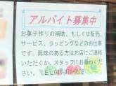 ロア・レギューム 新座駅前店