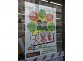 セブン-イレブン 駒沢病院前店