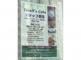 take3's cafe(タケサンカフェ)
