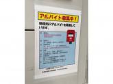 京都東洞院錦郵便局