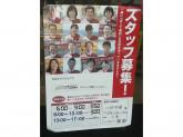 セブン-イレブン 川越笠幡店