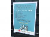 ゲストハウス ワンモアハート 伏見稲荷 5