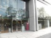リーベンハウス 新宿ガーデンタワー店