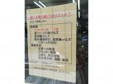 甲川正文堂