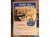 浦和酒店 楽多(らった)