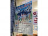 ファミリーマート 荻窪教会通り店