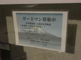 株式会社MTサービス