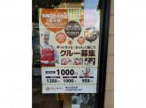 ほっともっと 東淀川豊里店