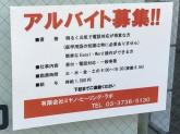 ミヤノヒーリングラボ 宮野治療院