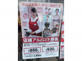 ファッションセンターしまむら 菖蒲店