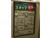 アズナスexp-b 梅田ブロック