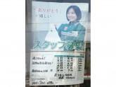 セブン-イレブン 永田北3丁目店