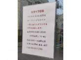 タピオカTik Tea(ティックティー)荻窪店