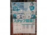 セブン-イレブン 板橋加賀2丁目店