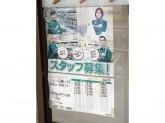 セブン-イレブン 神戸脇浜町3丁目店