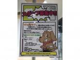 ONELOVE(ワンラブ) モレラ岐阜店