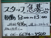 ローソンストア100 住之江浜口西店